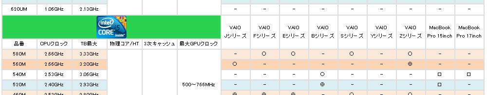 INTEL-CPU2.png