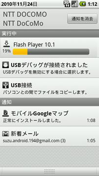 xperia-flash.png